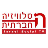 social-tv-logo-thumb