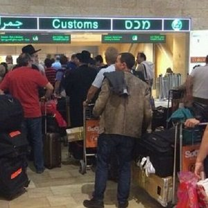 customs-thumb