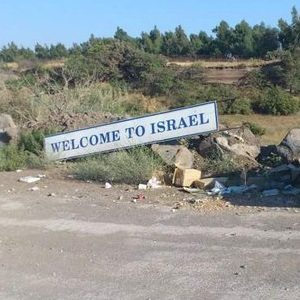 welcome-to-israel-thumb