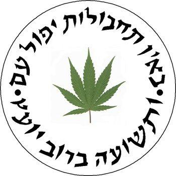 mossad-thumb