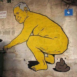 bibi-shiting-street-art-thumb