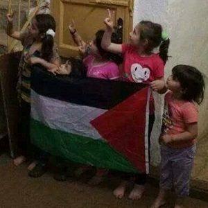 palestine-children-flag-thumb